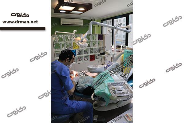کلینیک دندانپزشکی مهرگان کرج