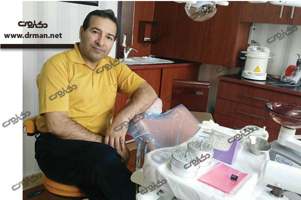 دکتر راحب یزدانپور دندانپزشک در کرج.